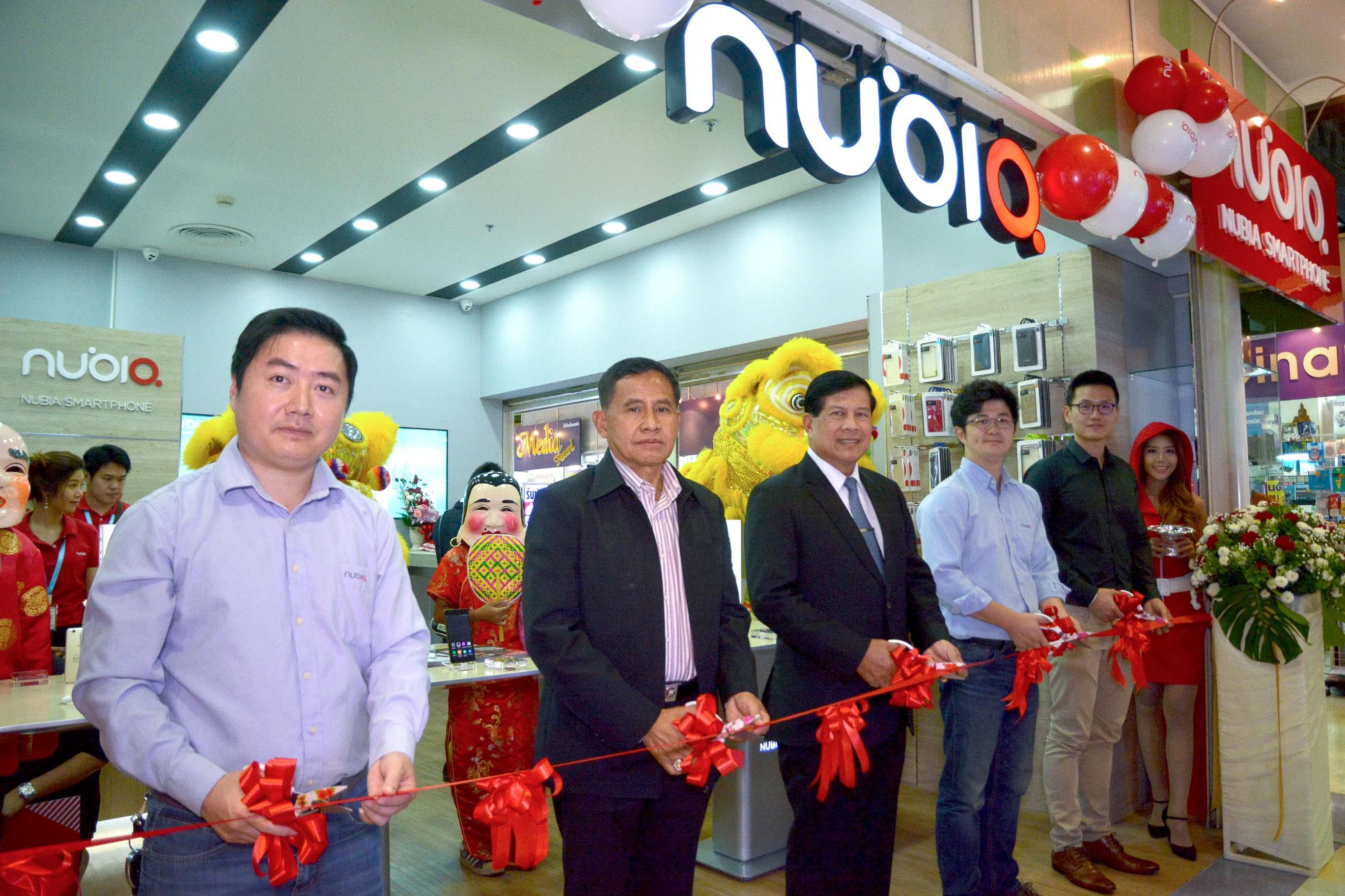 Nubia-Shop