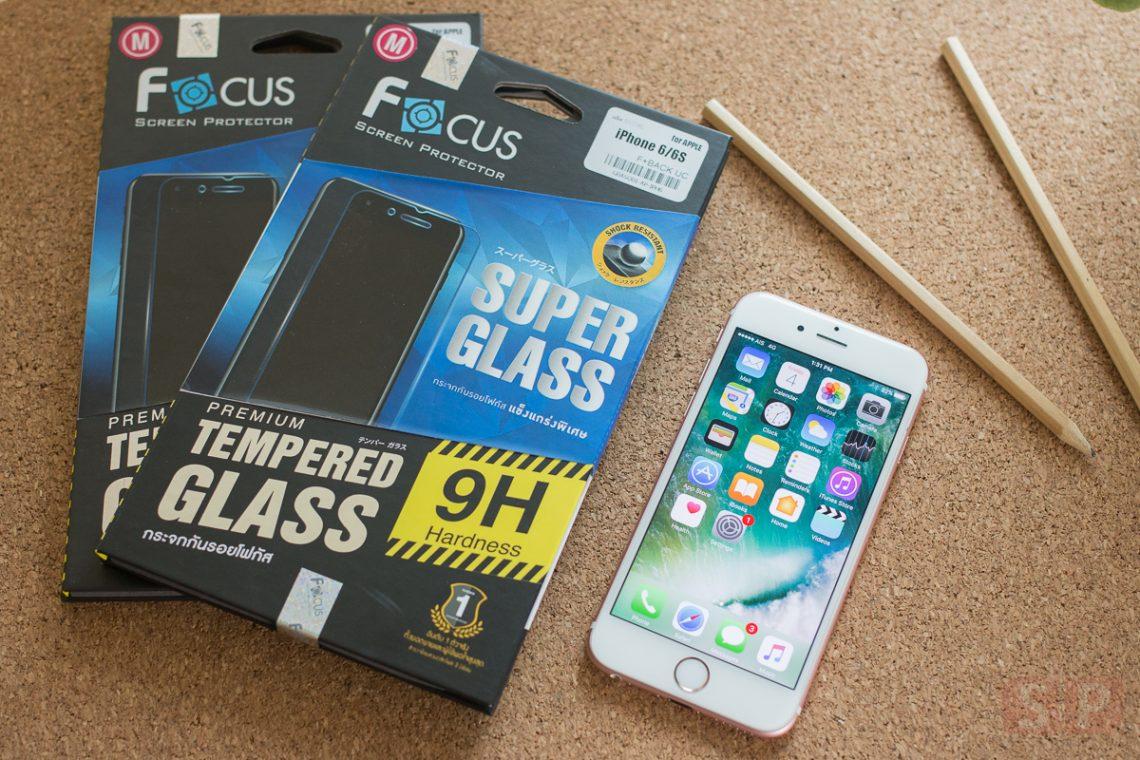 [Review] รีวิว Focus Super Glass กระจกที่แข็งแรงกว่ากระจกทั่วไปถึง 2 เท่า