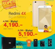 Xiaomi-by-iMobile-Promotion-00001