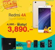 Xiaomi-by-iMobile-Promotion-00002