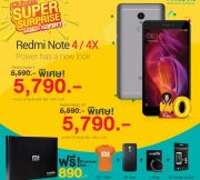Xiaomi-by-iMobile-Promotion-00003
