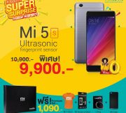 Xiaomi-by-iMobile-Promotion-00004