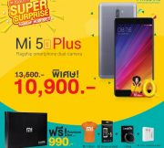 Xiaomi-by-iMobile-Promotion-00005