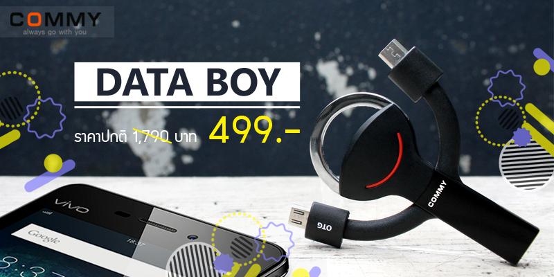 data boy-800x400-A