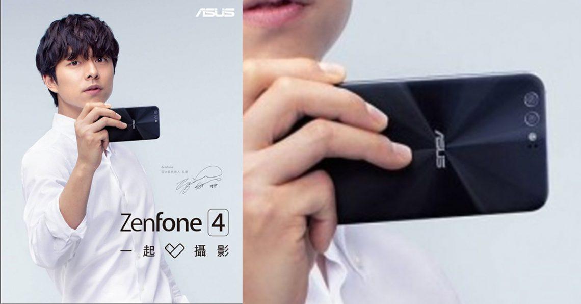 Asus ปล่อยภาพ Teaser Zenfone 4 แสดงให้เห็นถึงกล้องคู่ ใช้ CPU Snapdragon 835 หน้าจอขนาด 5.7 นิ้ว ความละเอียด 2K