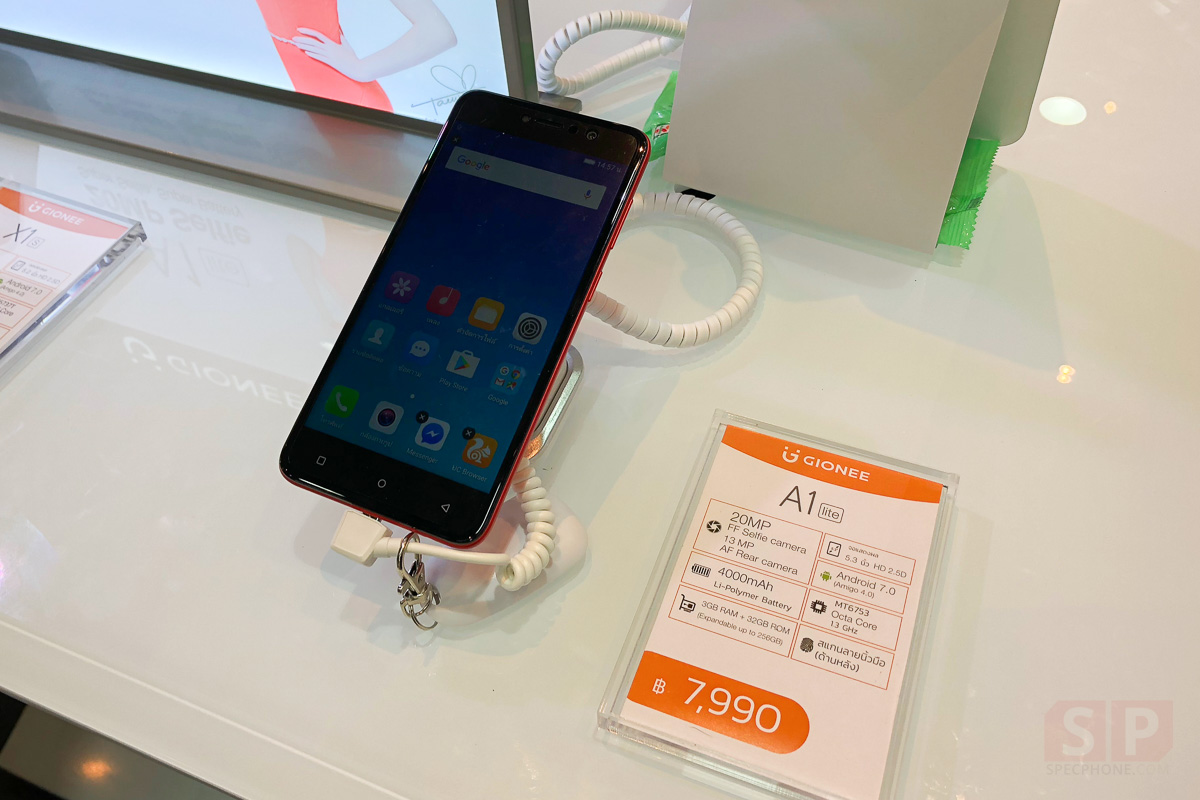 Booth-Gionee-and-Promotion-TME-2017-Showcase-SpecPhone-0002