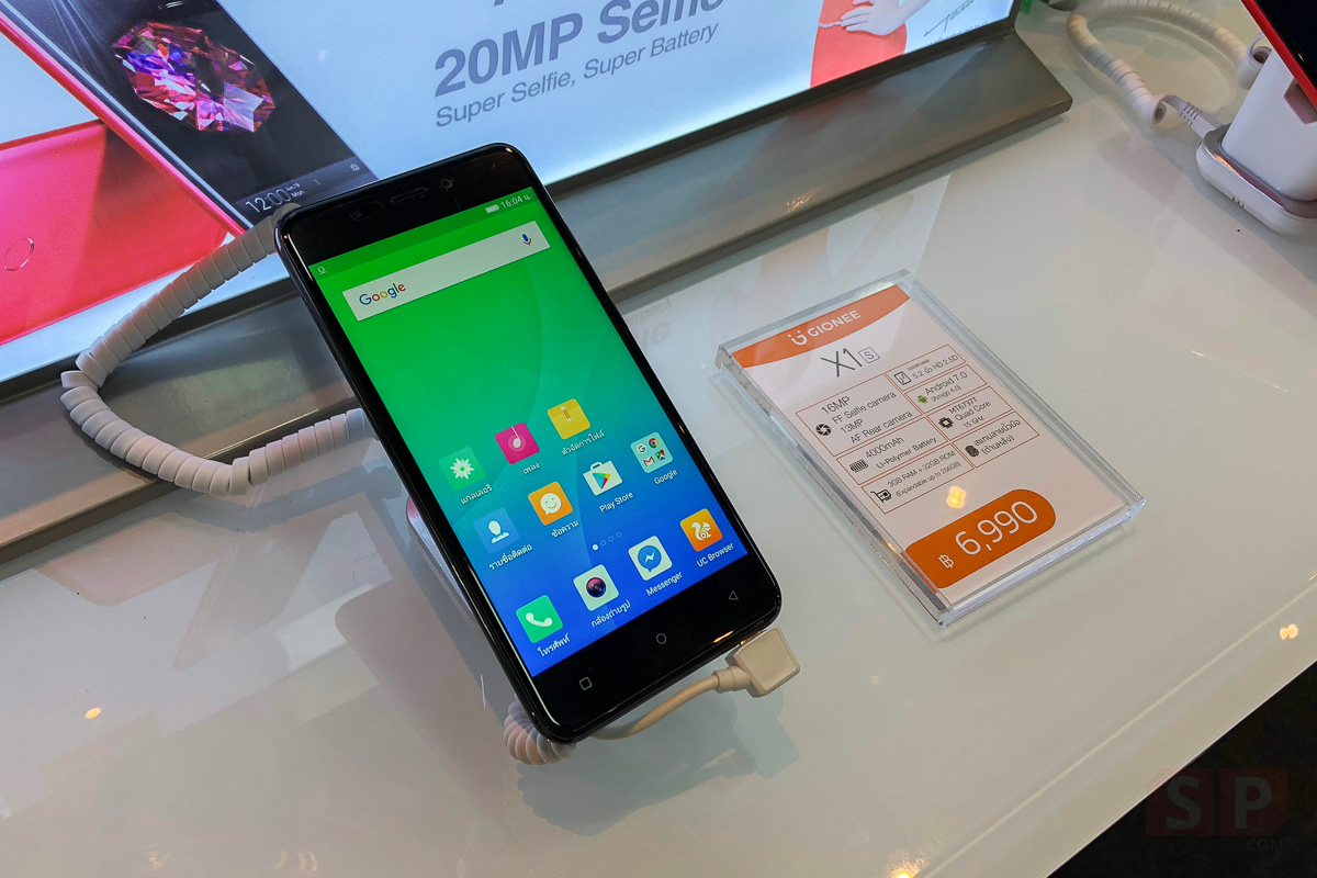 Booth-Gionee-and-Promotion-TME-2017-Showcase-SpecPhone-0003