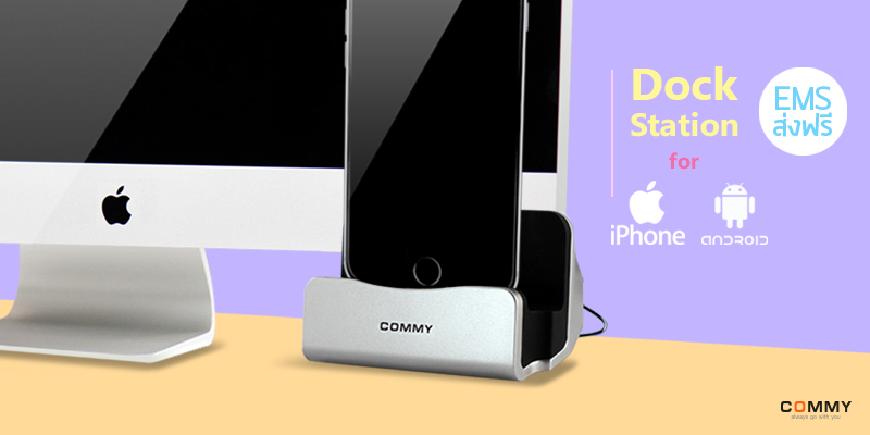 COMMY-September-Promotion-00001