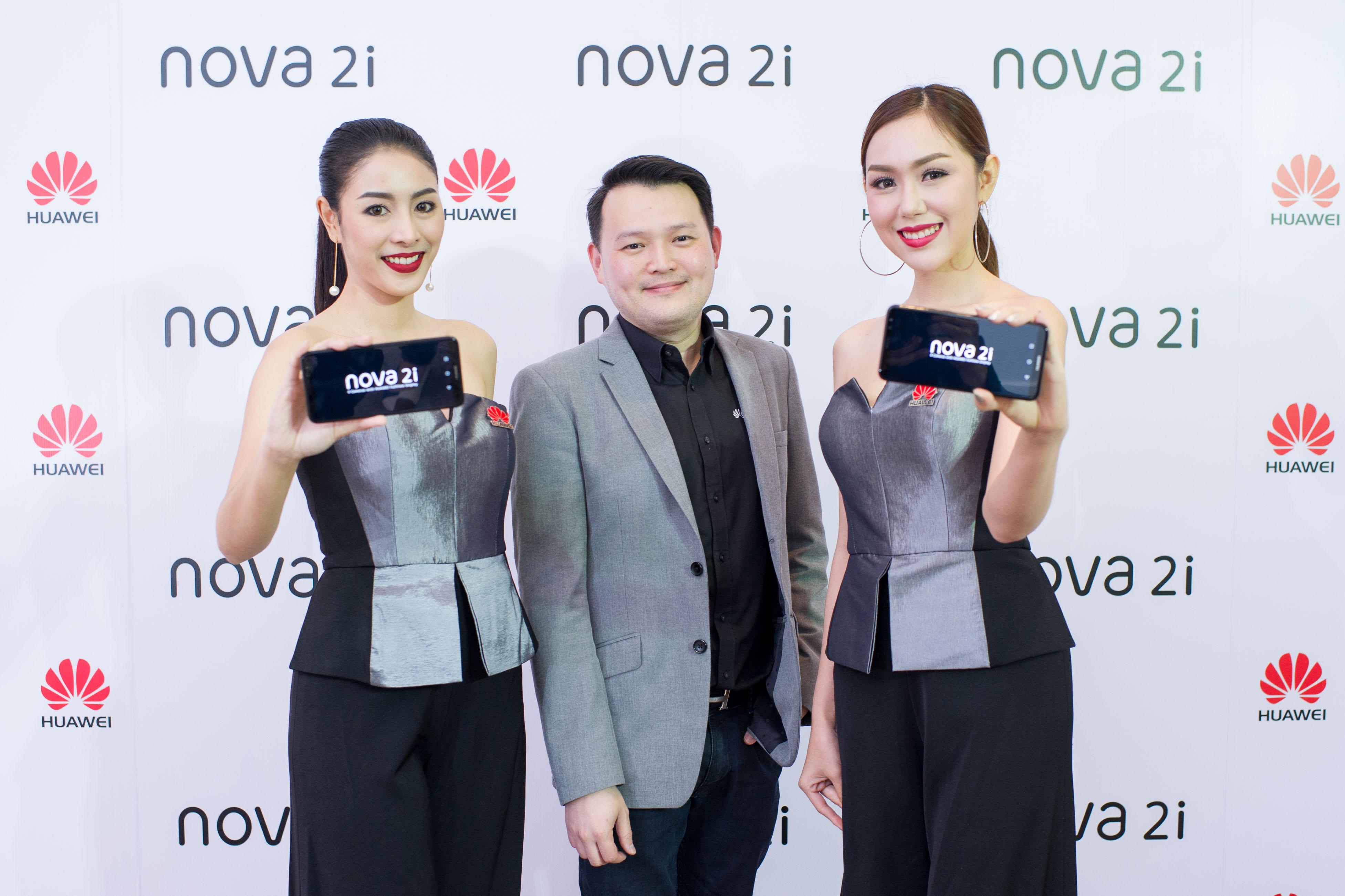 Huawei-Nova-2i-Launch-Event-SpecPhone-00002