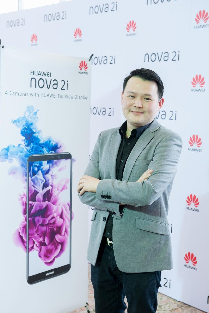 Huawei-Nova-2i-Launch-Event-SpecPhone-00004