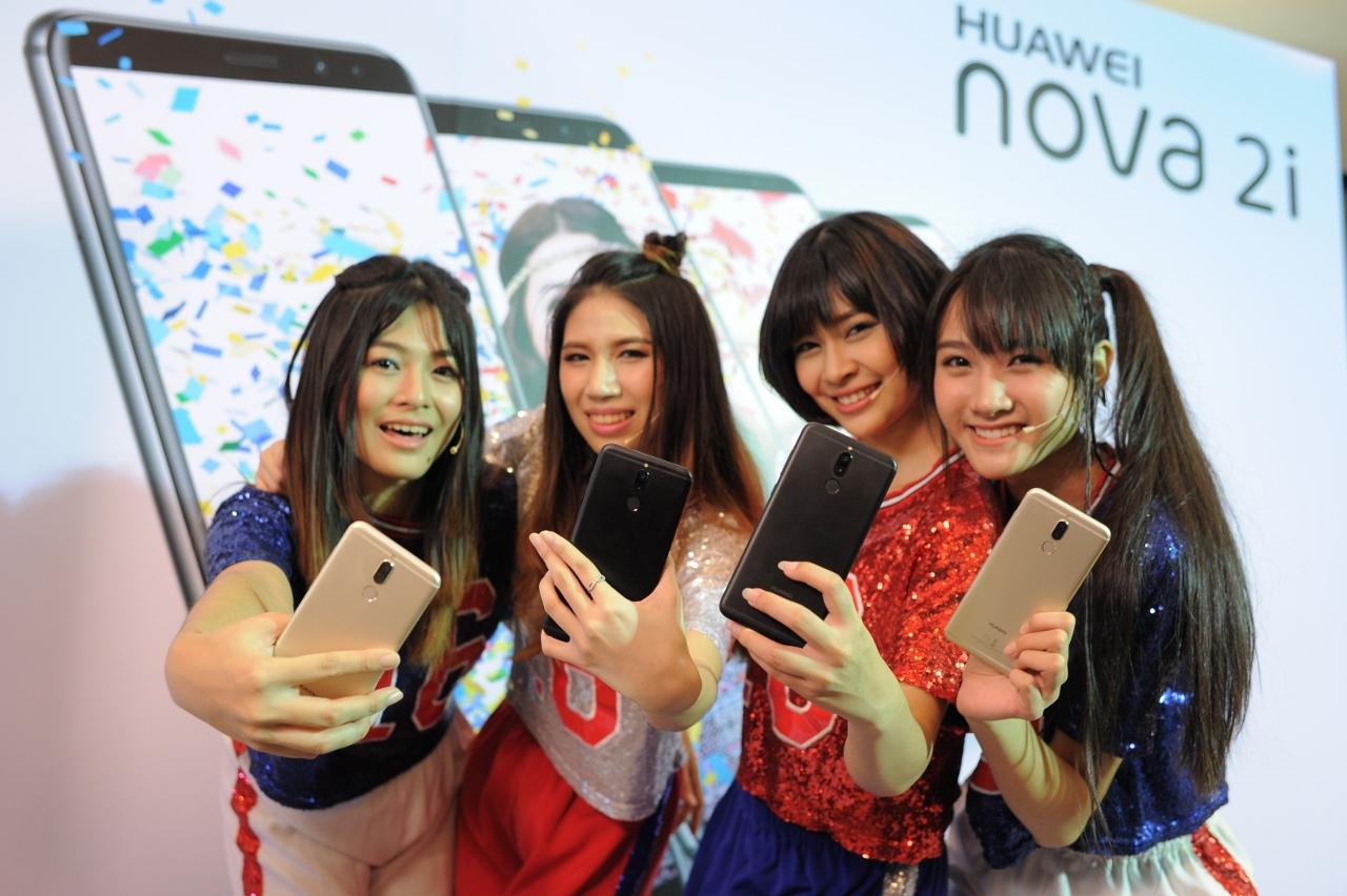 Huawei-Nova-2i-Launch-Event-SpecPhone-00005