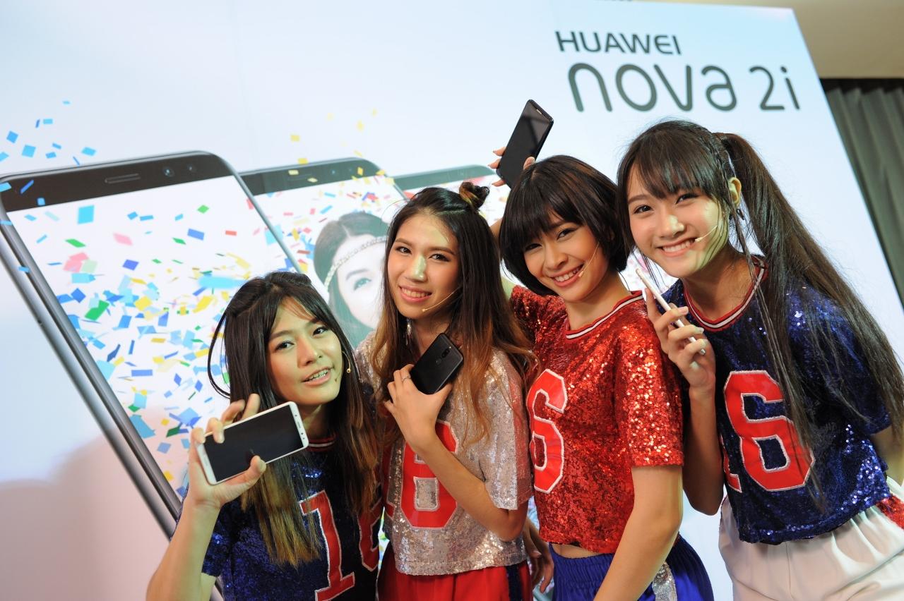 Huawei-Nova-2i-Launch-Event-SpecPhone-00006