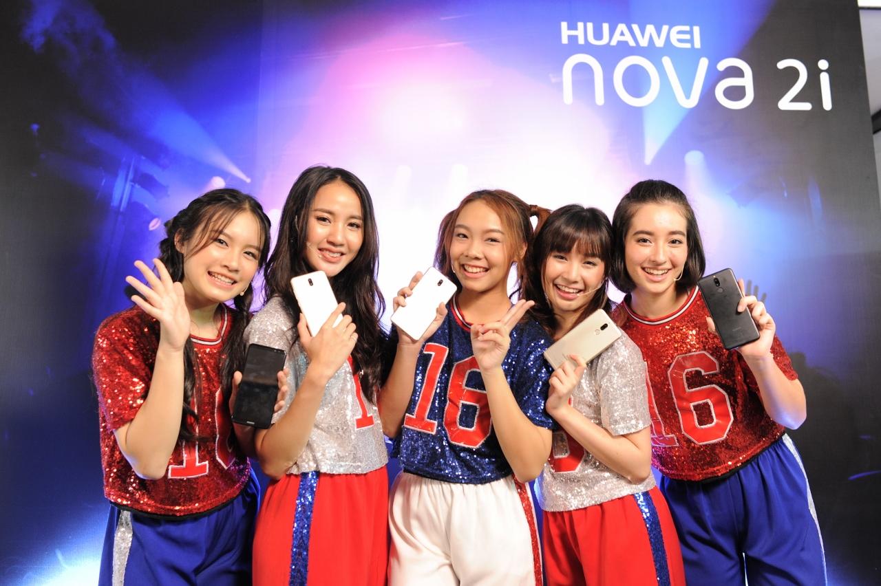 Huawei-Nova-2i-Launch-Event-SpecPhone-00007