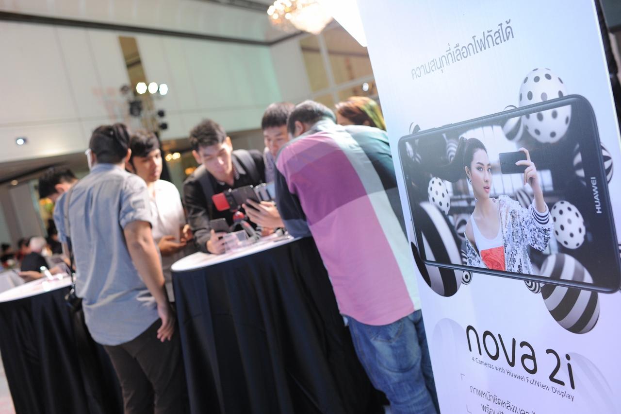 Huawei-Nova-2i-Launch-Event-SpecPhone-00008