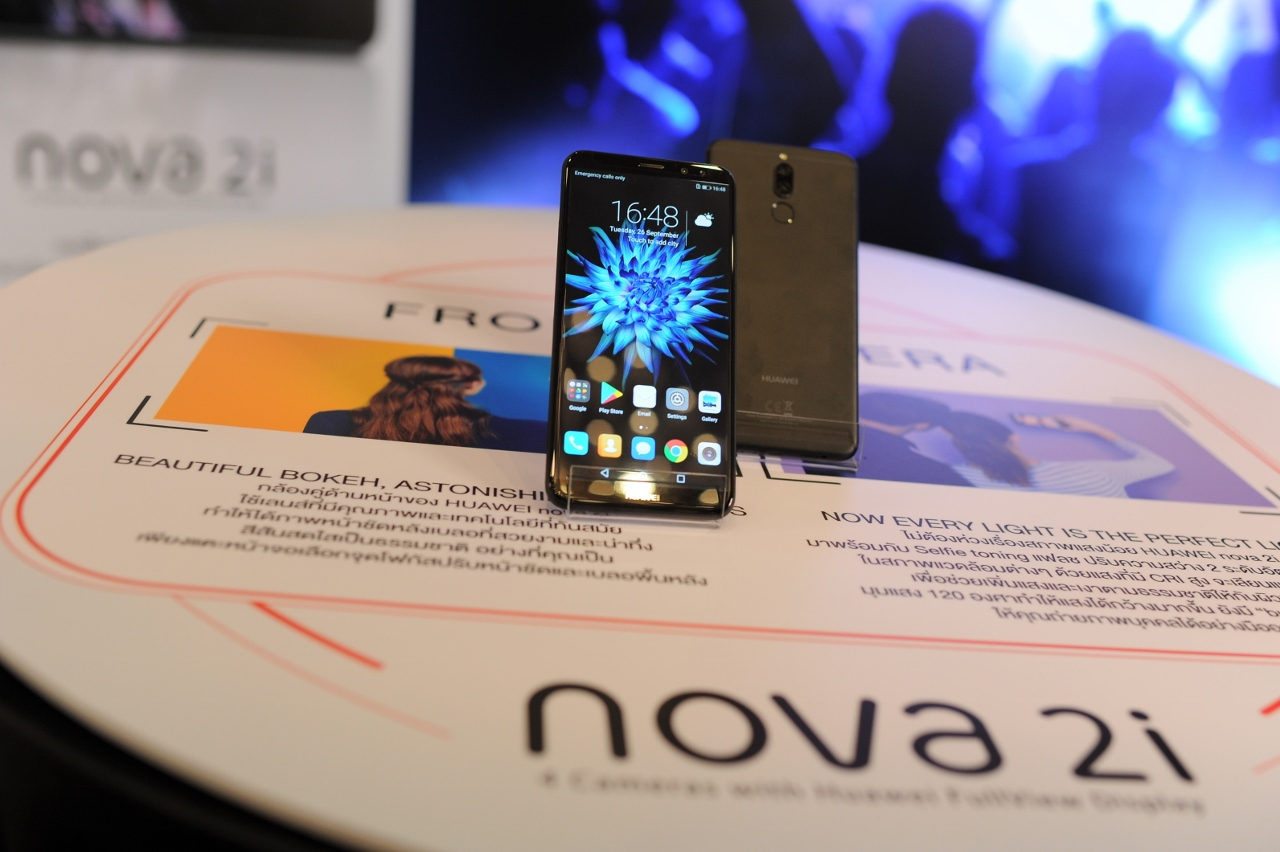 Huawei-Nova-2i-Launch-Event-SpecPhone-00015