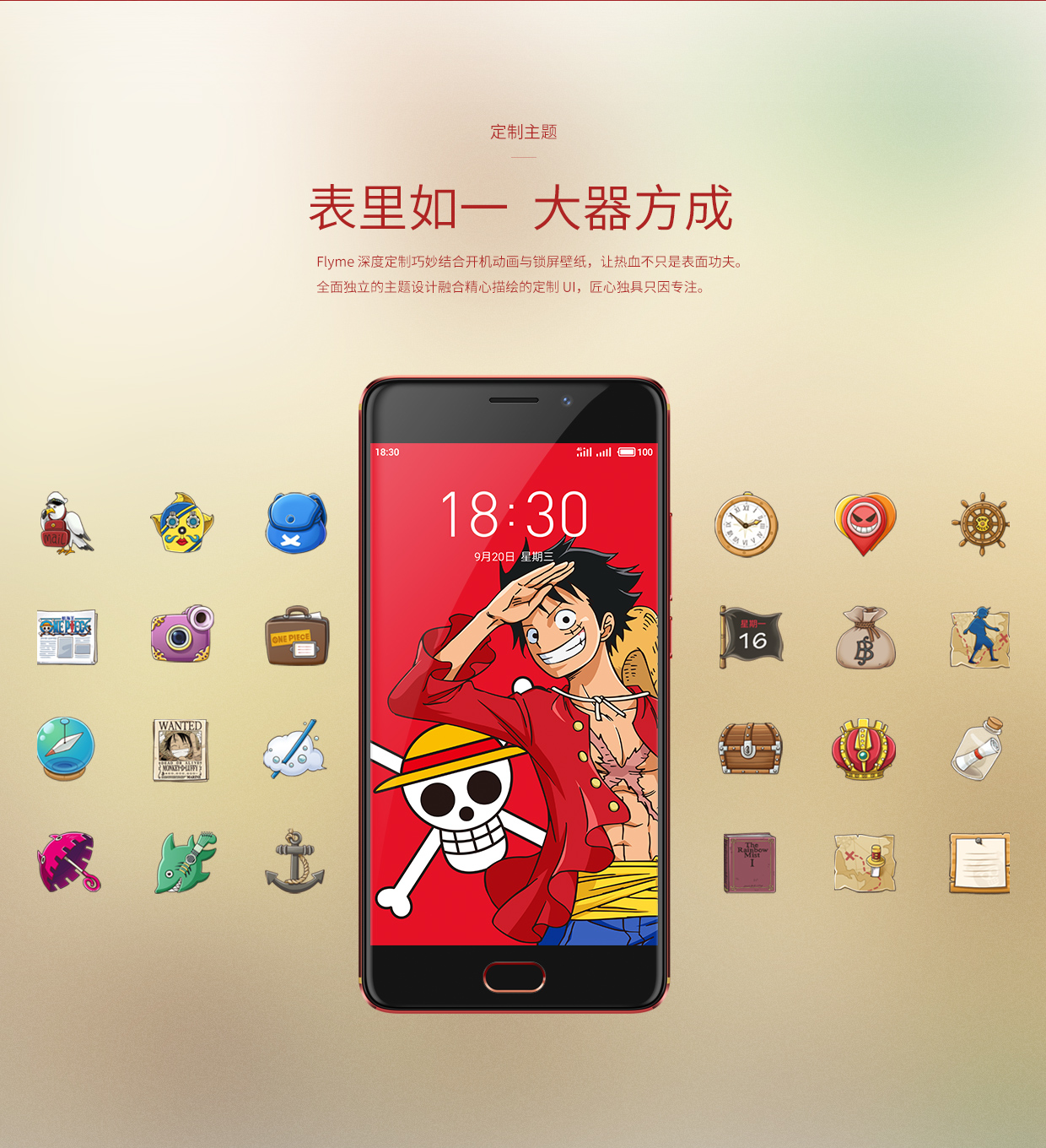 Meizu M6 Note One Piece icons