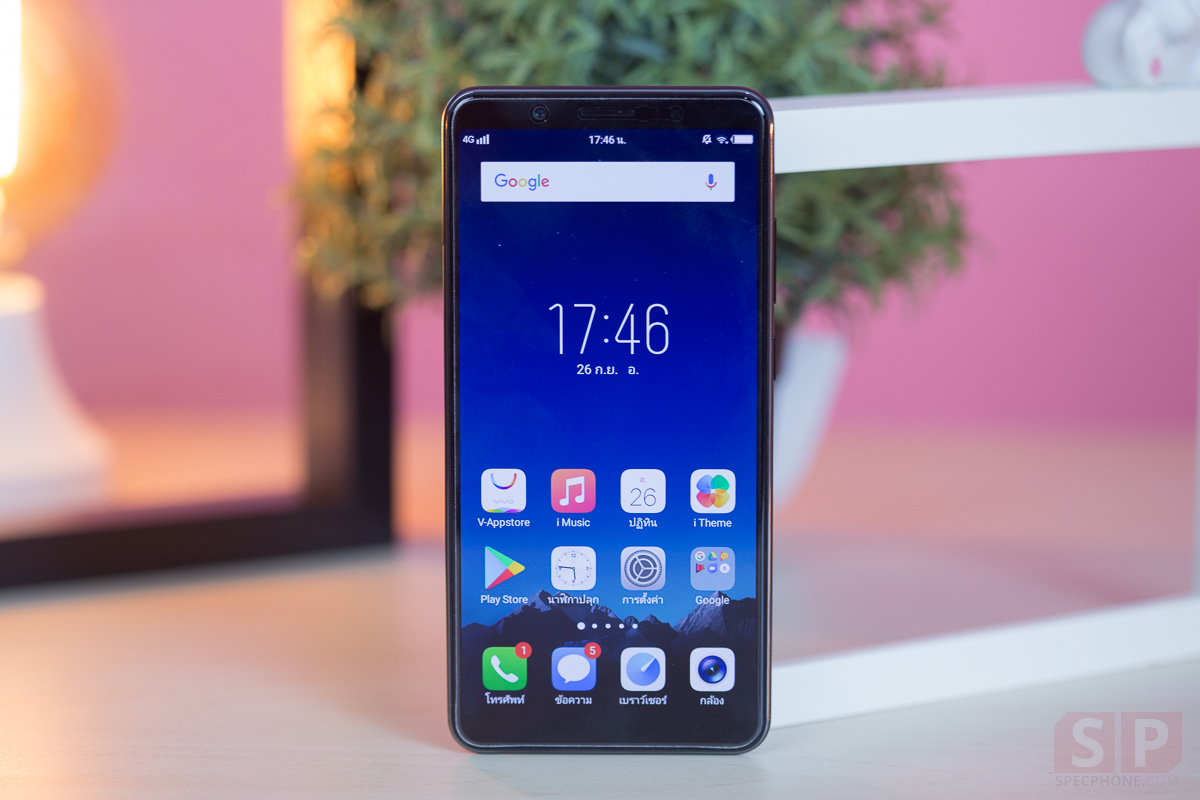 Review-Vivo-V7+-SpecPhone-28