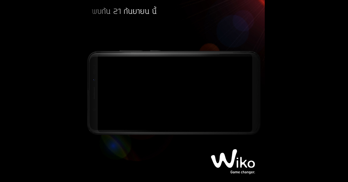 See the New Experience wih Wiko_1-Cover