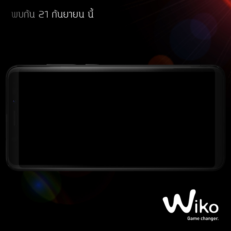 See the New Experience wih Wiko_1