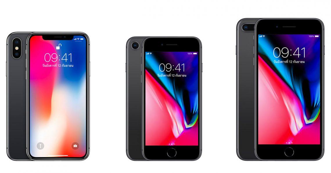iPhone X มีสัดส่วนหน้าจอต่อตัวเครื่อง 82% มากกว่า iPhone 8 , 8Plus ถึง 13.8-16.3%