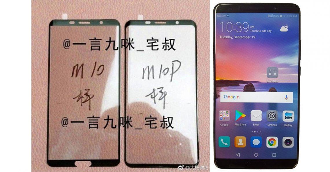 หลุดชิ้นส่วนหน้าจอ Huawei Mate 10 กับ Mate 10 Pro ใช้หน้าจอแบบ EntireView Display