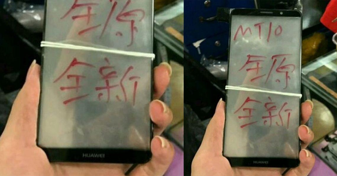 ภาพหลุดชิ้นส่วนกระจกหน้าจอ Huawei Mate 10