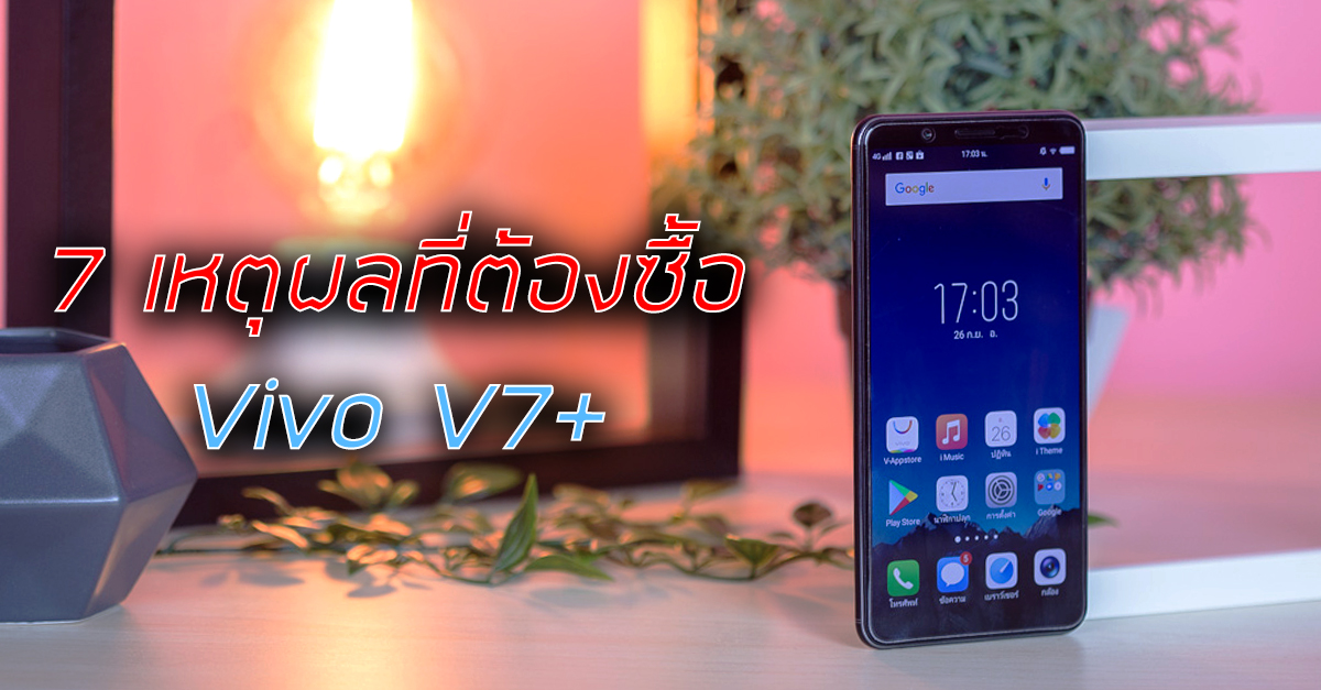 how to delete whatsapp contact in vivo v7