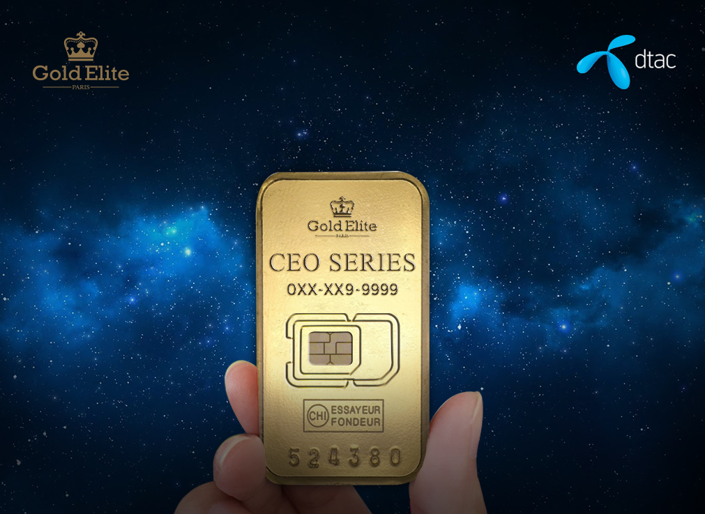 gold sim