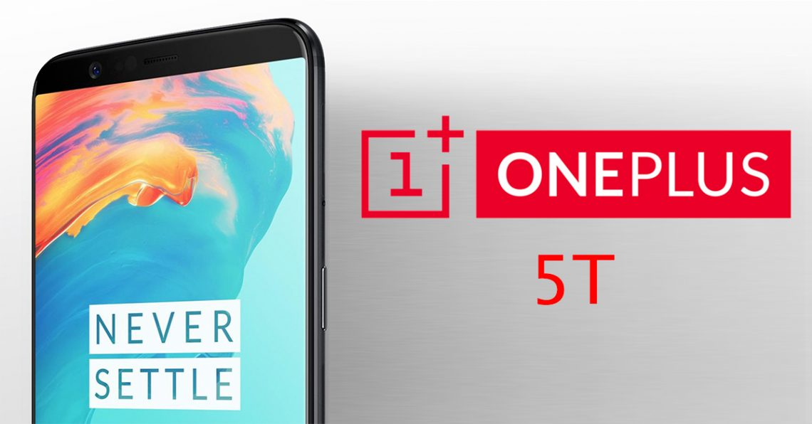 OnePlus 5T เตรียมเปิดตัวอย่างเป็นทางการในวันที่ 16 พฤศจิกายนนี้