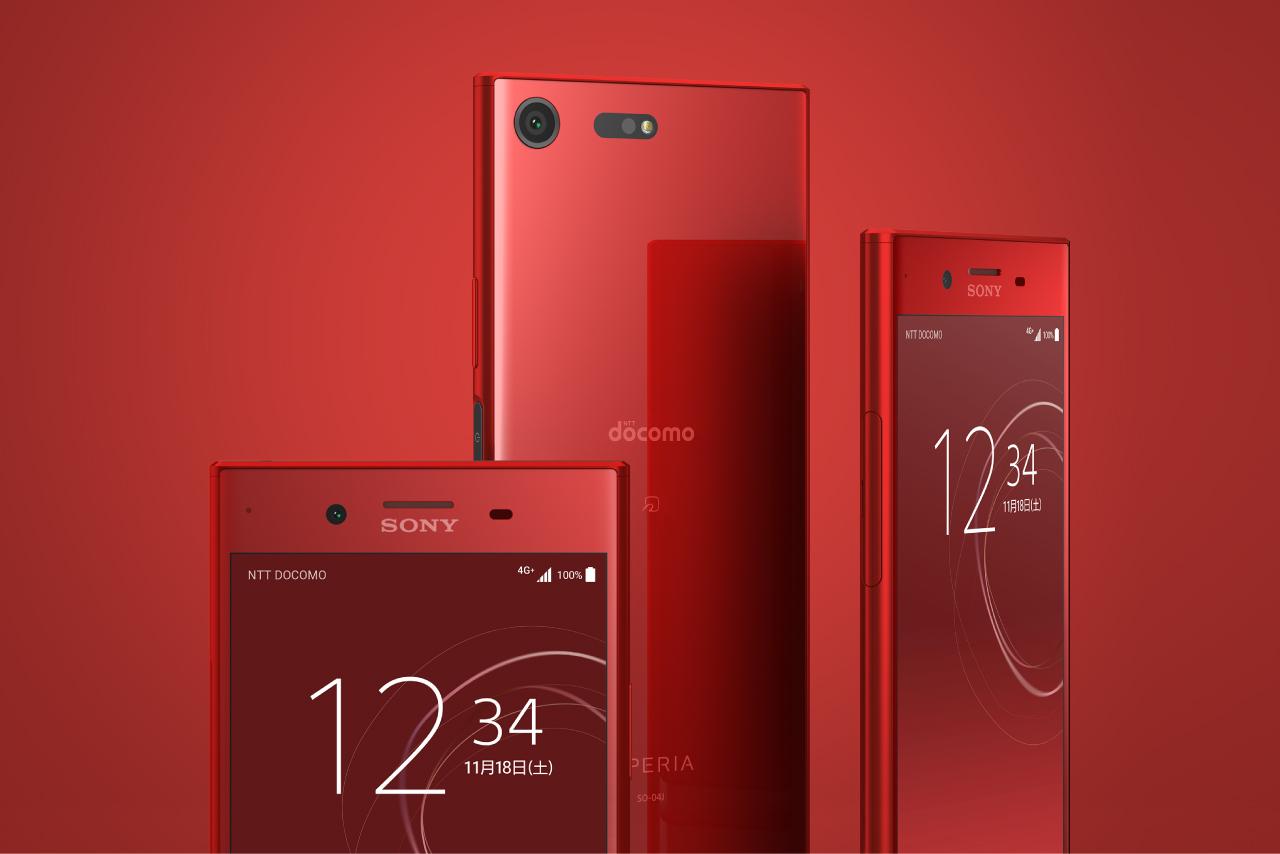 Red-Xperia-XZ-Premium_1