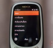Review-Nokia-3310-2017-SpecPhone-20171014-44