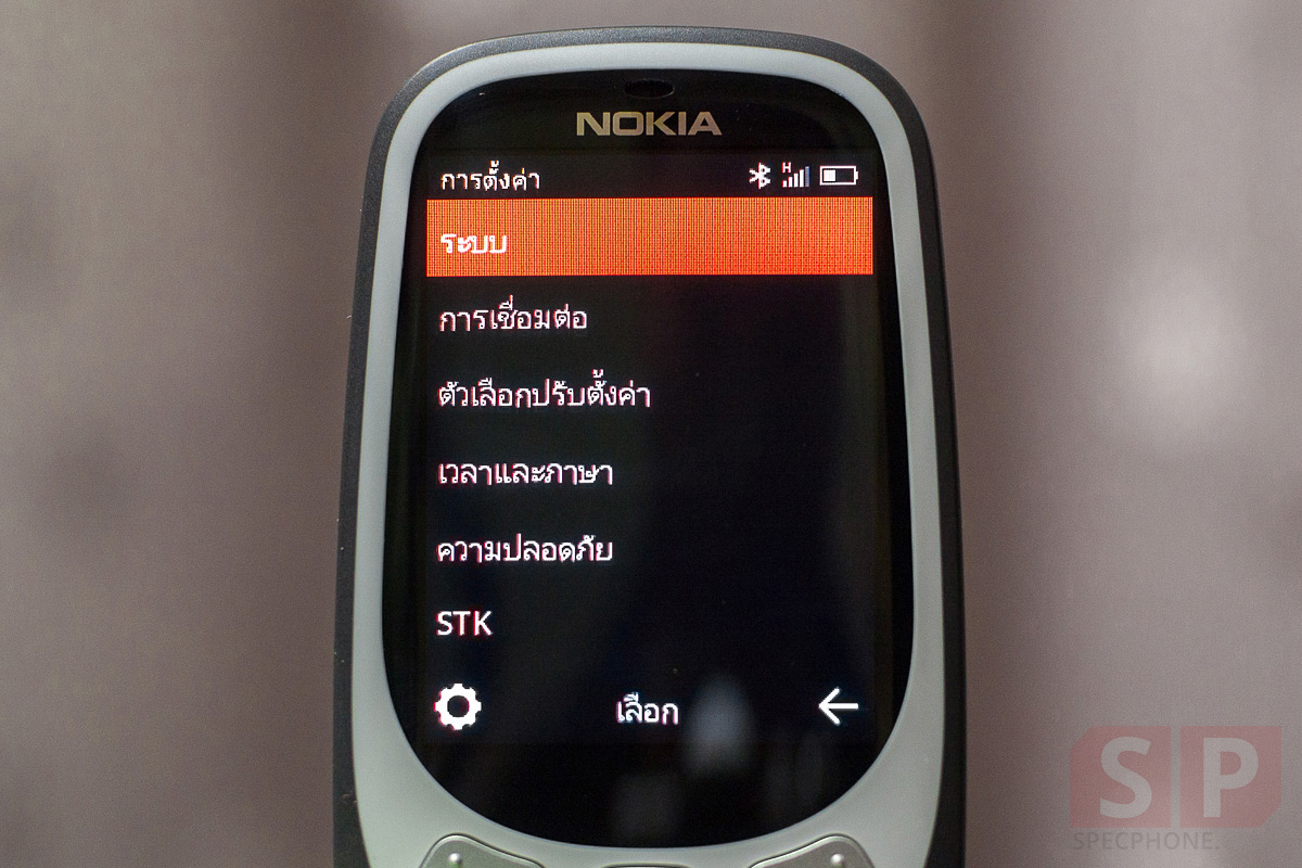 Review Nokia 3310 2017 SpecPhone 20171014 44