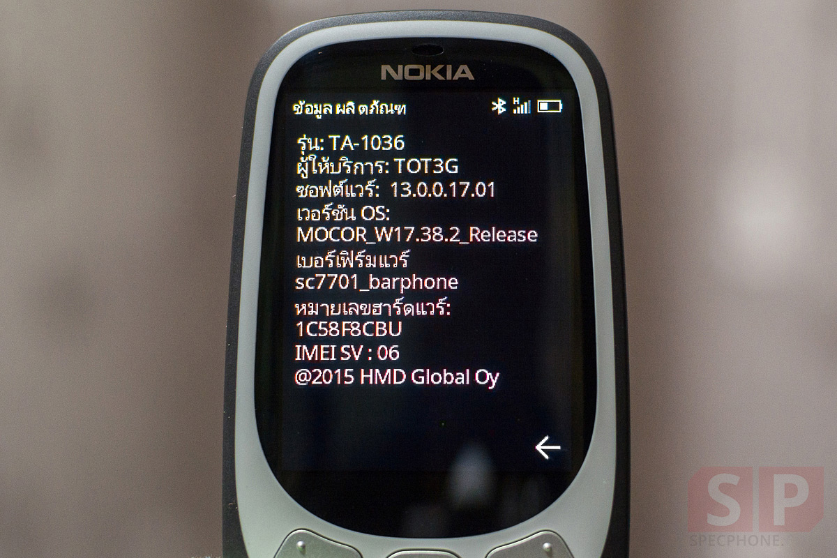 Review-Nokia-3310-2017-SpecPhone-20171014-50