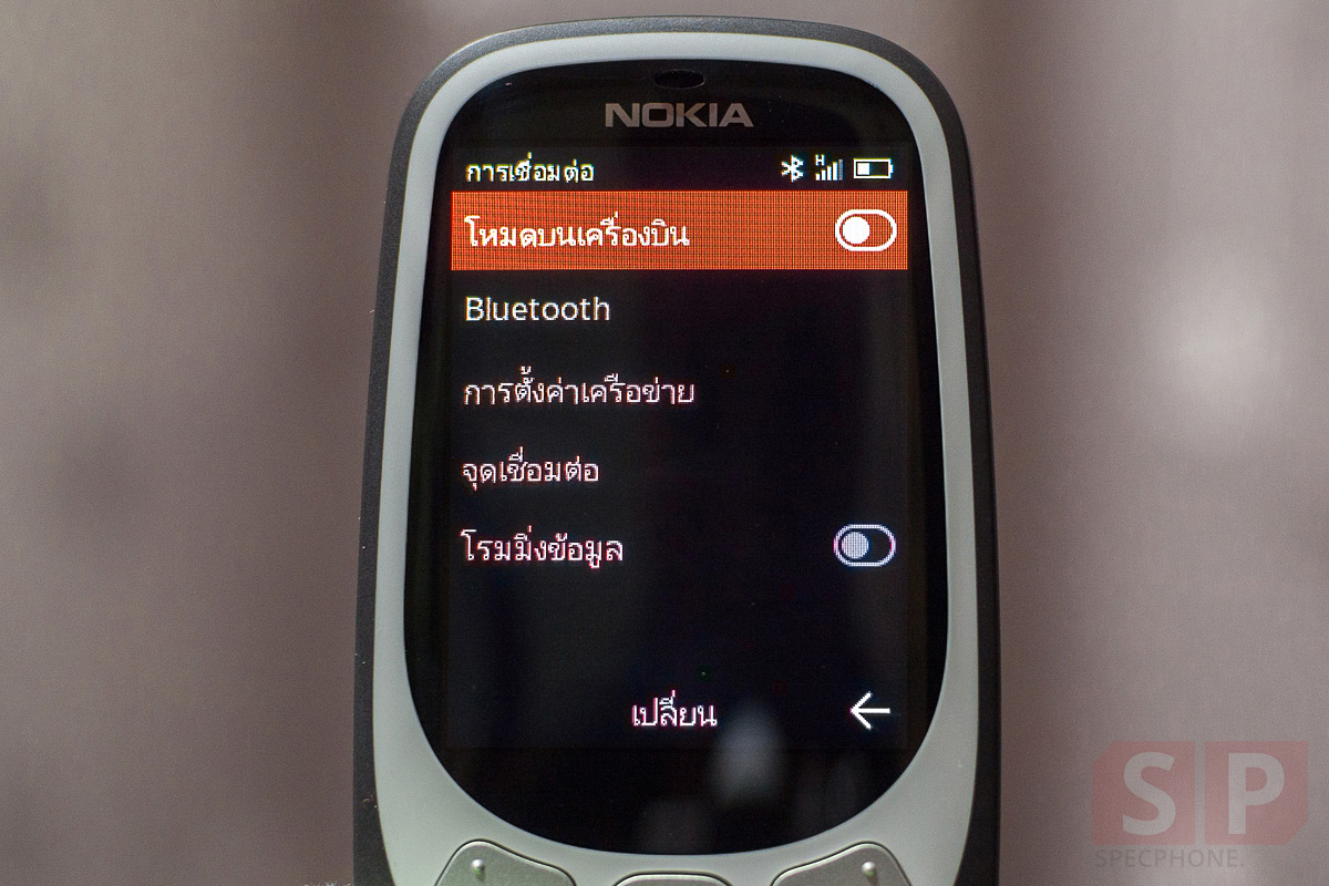 Review Nokia 3310 2017 SpecPhone 20171014 51