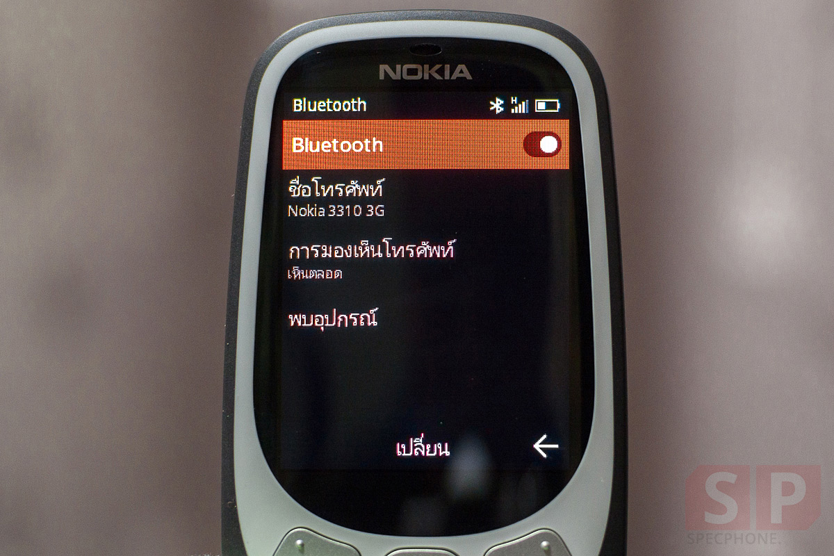 Review Nokia 3310 2017 SpecPhone 20171014 53