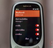 Review-Nokia-3310-2017-SpecPhone-20171014-55
