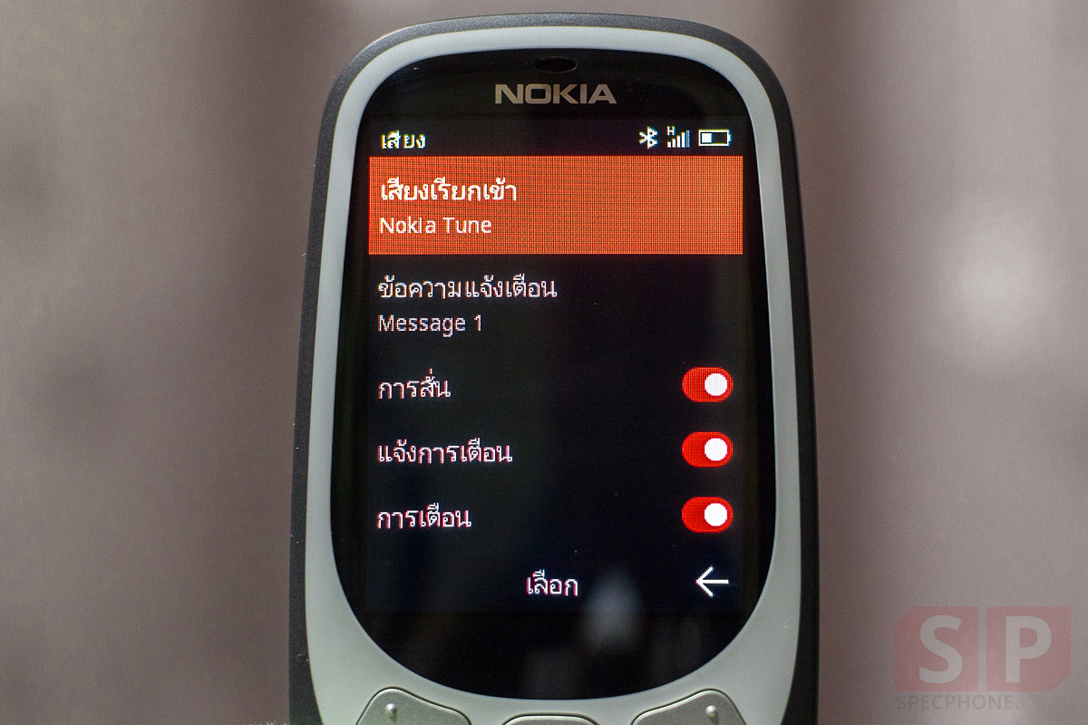 Review Nokia 3310 2017 SpecPhone 20171014 55