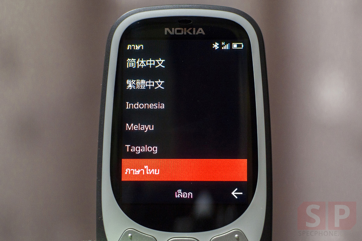 Review Nokia 3310 2017 SpecPhone 20171014 60