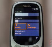 Review-Nokia-3310-2017-SpecPhone-20171014-68
