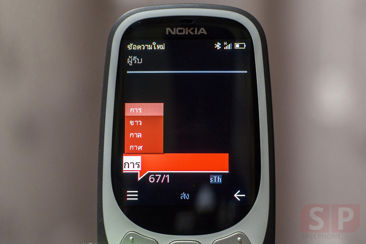 Review Nokia 3310 2017 SpecPhone 20171014 69