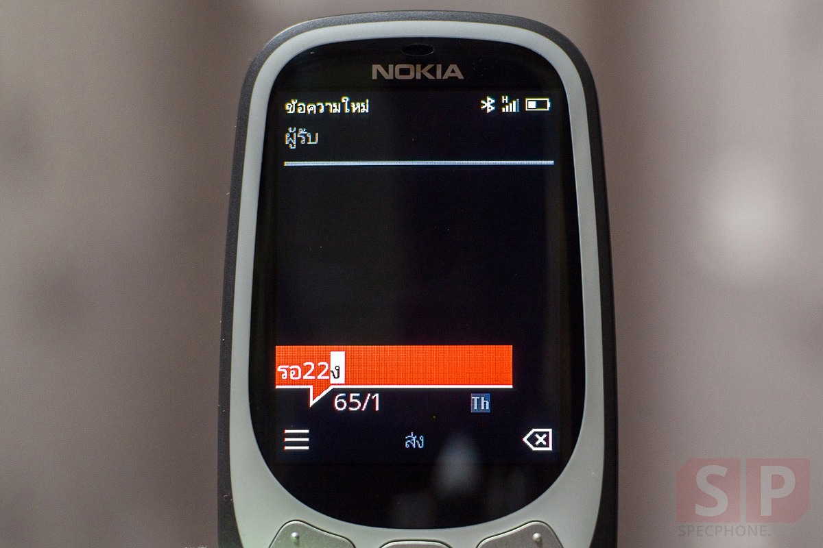 Review Nokia 3310 2017 SpecPhone 20171014 70