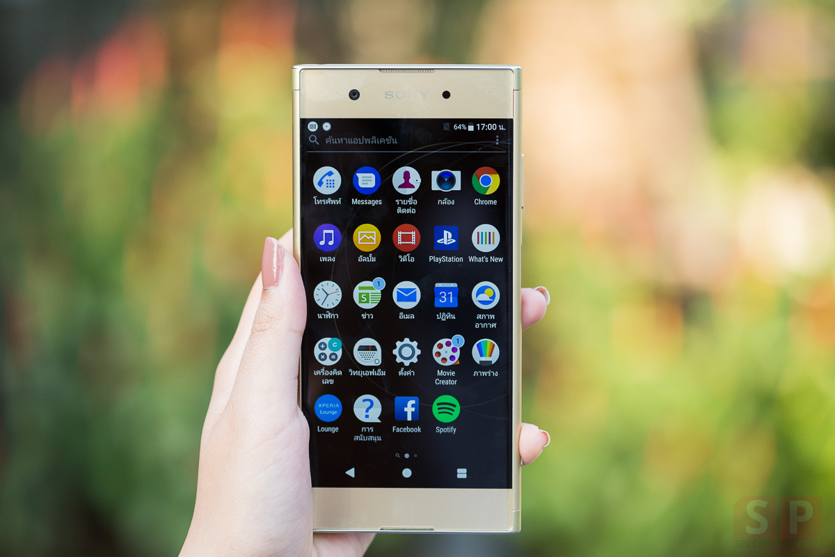 Review Sony Xperia XA1 SpecPhone 29