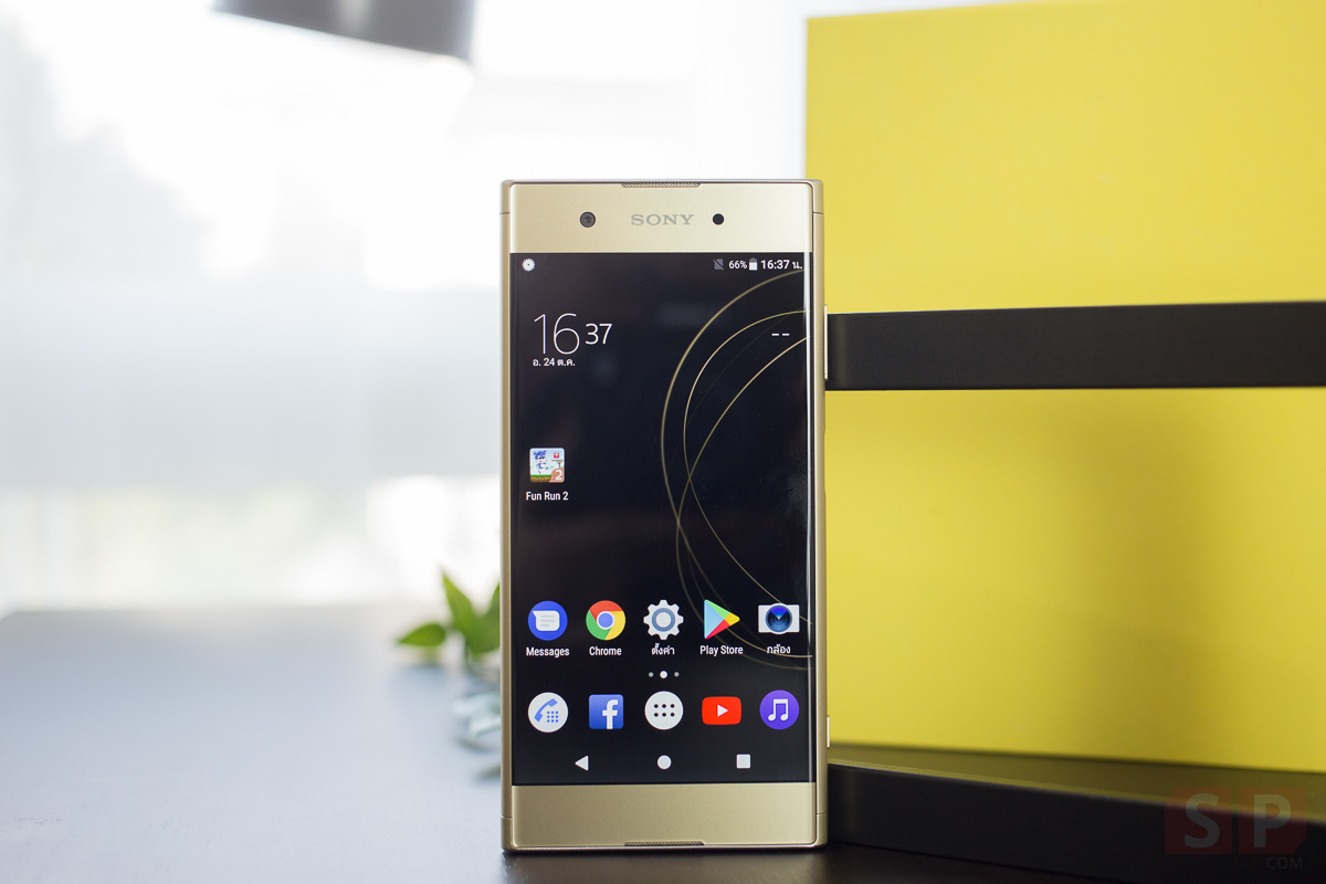 Review-Sony-Xperia-XA1-SpecPhone-3