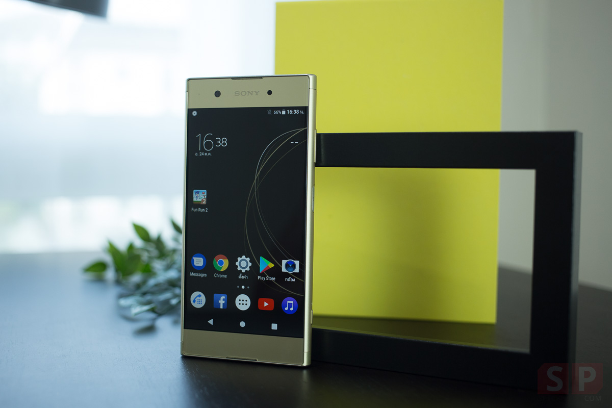 Review Sony Xperia XA1 SpecPhone 4