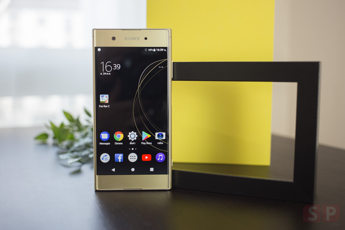 Review Sony Xperia XA1 SpecPhone 6