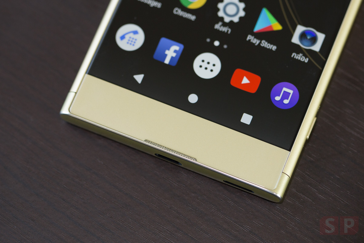 Review-Sony-Xperia-XA1-SpecPhone-8