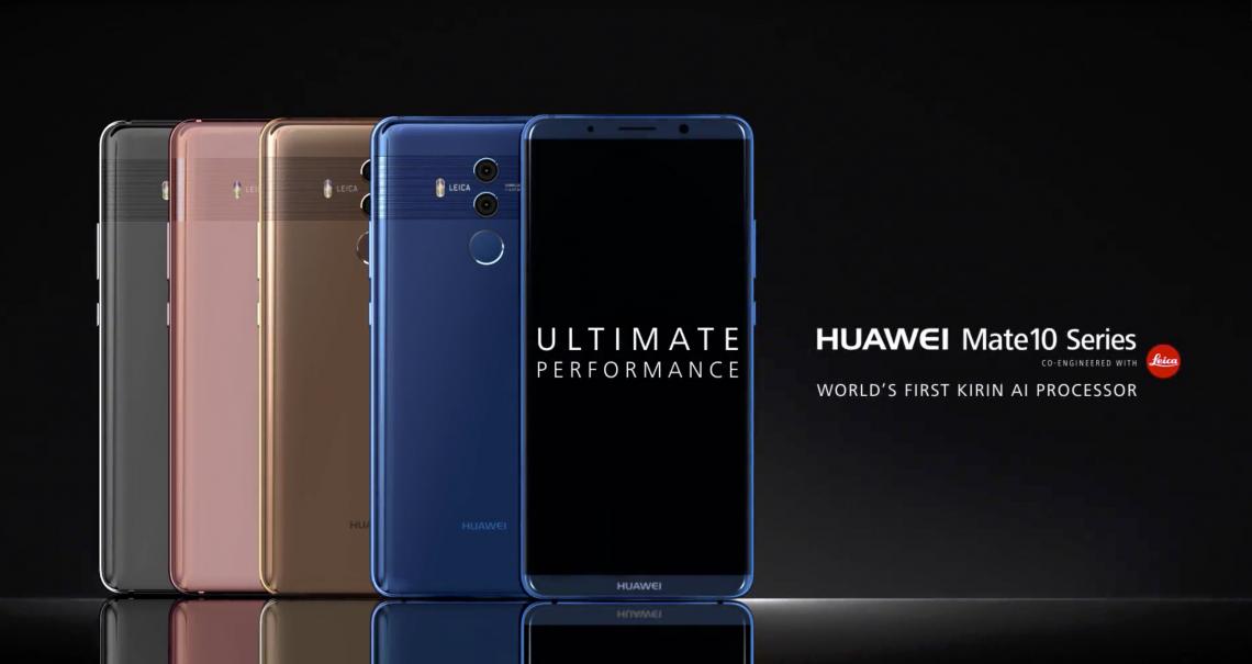 Huawei Mate 10 Series โทรศัพท์ที่มี AI ช่วยประมวลผลในราคา 27,000-55,000 บาท