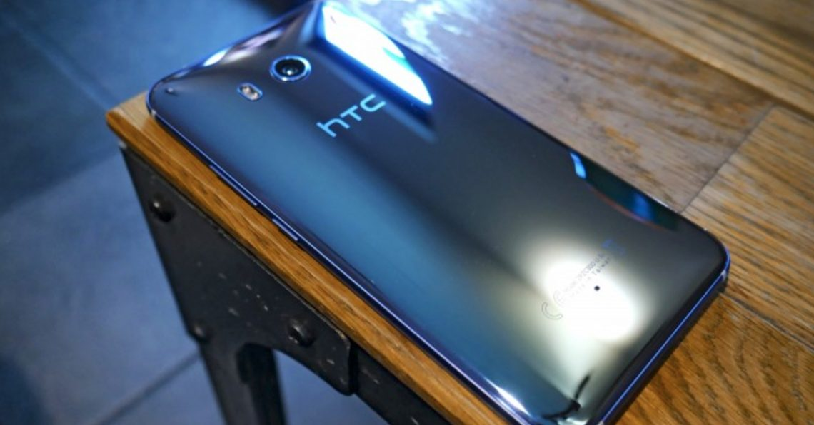 สีนี้ท่านได้แต่ใดมา HTC U11+ จะมาพร้อมกับสีใหม่ Translucent หรือสีโปร่งแสง