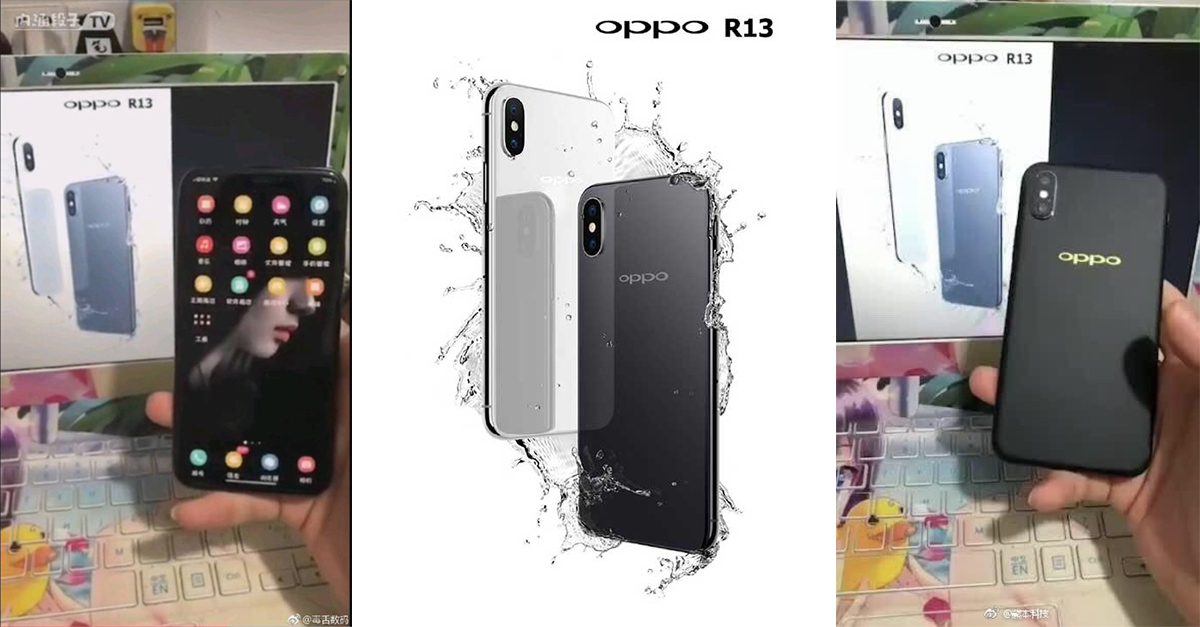 Alleged-Oppo-R13-Cover