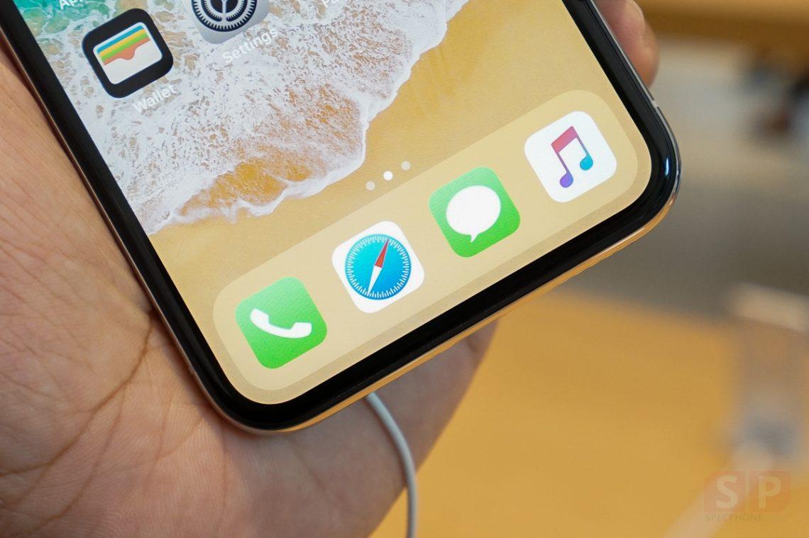 iPhone X แบตน้อยแล้วไงใช้ Wallpaper สีดำกับ Smart Invert สิช่วยให้ใช้งานเครื่องได้นานขึ้น 60%